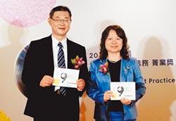 第9屆菁業獎入圍名單出爐