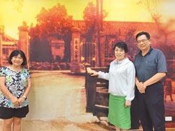 羅東國小120周年慶 簡文秀捐百萬助學