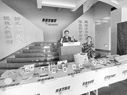 兩岸史話-國際情報地位 如台階般往下走