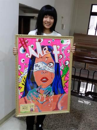 MeToo吹向台灣 學生繪畫作品表達拒絕性侵及性騷擾