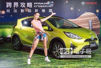 豐田新車搶地盤 銷量拚增3成