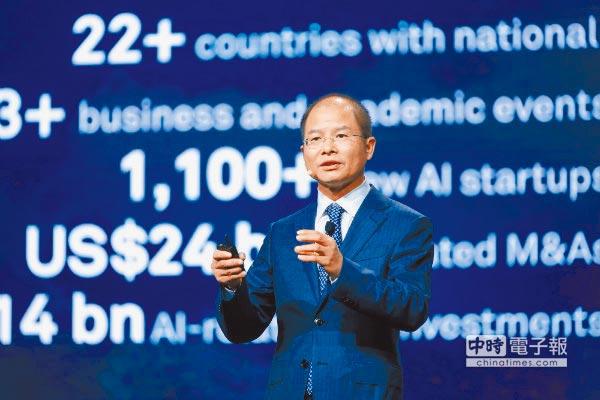 華為輪值董事長徐直軍發布AI戰略。(取自微博@通信產業報網)