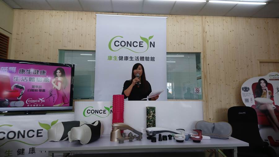 康生董事長白如娟說,「康生健康生活體驗館」烏日館預計10/13開幕。(圖/曾麗芳)