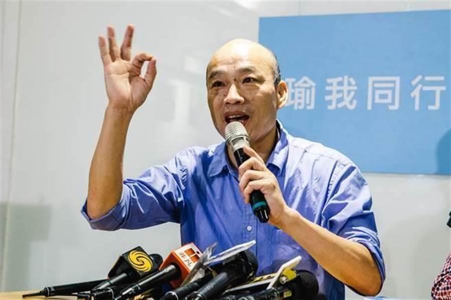 國民黨高雄市長參選人韓國瑜。(本報資料照片)