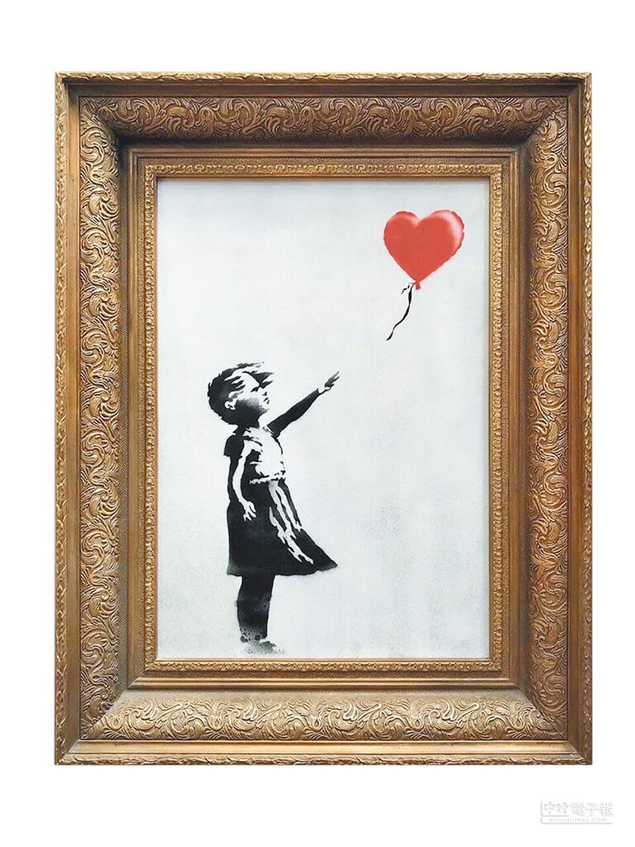 《氣球女孩》原作。(法新社)