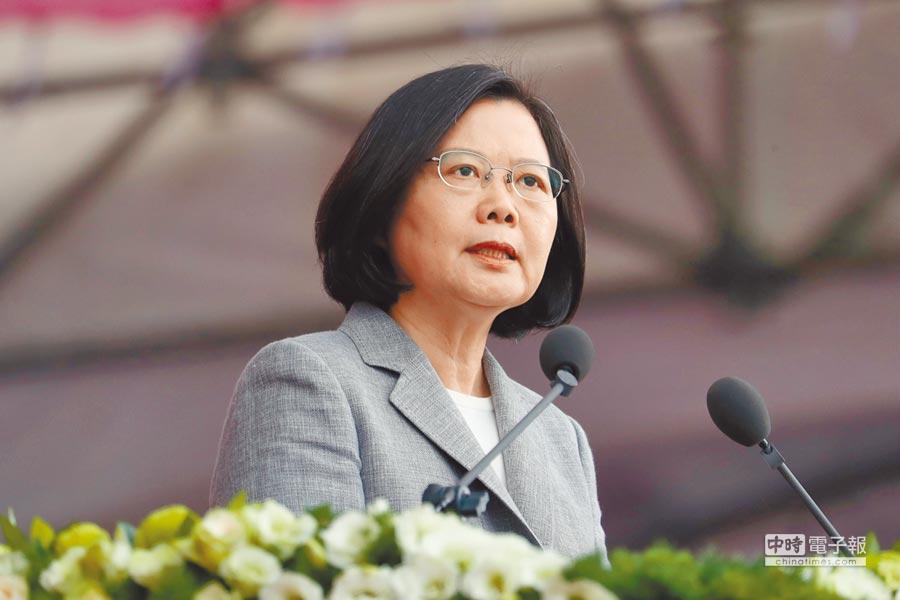 總統蔡英文10日在國慶談話,呼籲北京當局扮演良性的角色。(中央社)