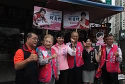台北》網傳「柯文哲」名字標靶狂射影片  柯媽:我謀滴驚啦!