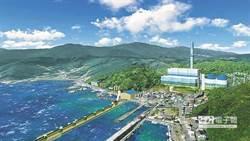 賴揆宣布停建深澳電廠 反深澳會長痛批選舉操作
