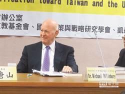 川普眼中最權威的「中國通」 白邦瑞:大陸應邀蔡英文訪北京