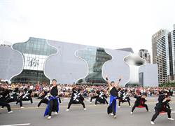 「舞」夠讚!台中國際踩舞祭 全城飆舞嗨翻天