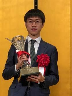 台灣棋士許家元設立目標「要將井山的7大頭銜一一拿下」