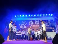 台南東山吉貝耍夜祭 領略西拉雅文化之美