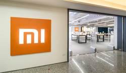 小米之家行天宮店重新開張 明後兩天推出小米MIX 2手機現折優惠