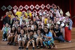 日本阿波舞團參訪新市國小  藝文交流譜佳話