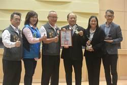 苗栗縣表揚全國教育及體育競賽績優人員
