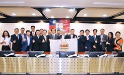 響應新南向政策 輸銀 全力支援中小企業