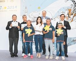 台灣賓士攜手伊甸 引領學童實踐夢想