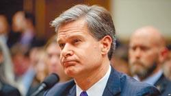FBI局長:陸對美威脅大 遠超俄