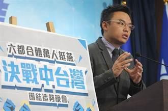 台中》六都合體!國民黨14日台中大造勢 吳敦義、馬英九將出席