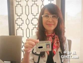 高雄》23歲兒子影響她 高雄民進黨員潘金英改挺韓國瑜