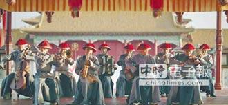 用現代樂器祝壽 高貴妃玩穿越
