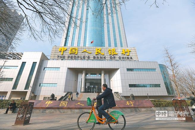 人民幣雙向波動已成常態。圖為中國人民銀行太原中心支行。(中新社資料照片)