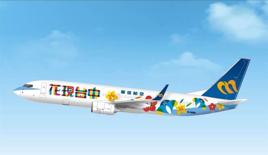 華信航空今年開瞭台中-東京成田航線。圖:華信提供