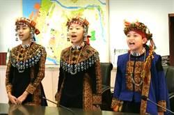 台灣最美的歌聲! 排灣族孩子天籟歌聲助弱勢