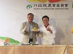 農委會推每月15食物日 落實食農教育