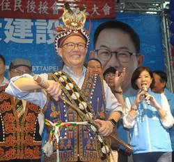 國民黨台北市長參選人丁守中舉辦原住民後援會成立大會