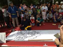 麻豆總爺和風文化祭 阿波舞歡樂登場