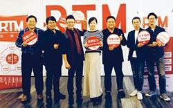 新創.在臺灣-亞洲旅遊新創發展 與商業模式的盤點反思