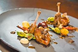 獨享鮮嫩鴿肉料理