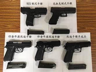 債務引發口角開槍示威 竹縣新湖警查5把槍