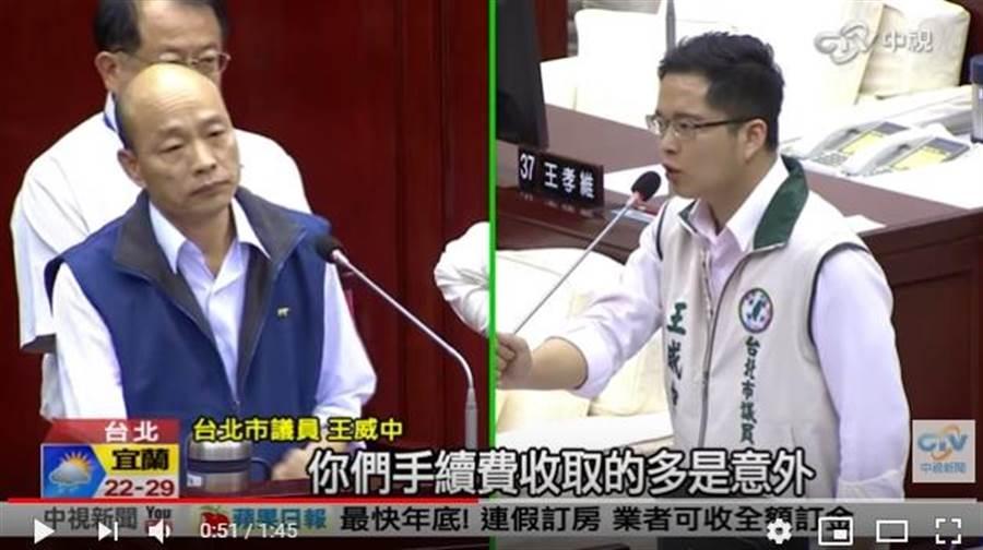 國民黨高雄市長韓國瑜任北農總經理時,因發獎金給員工被民進黨台北市議員王威中、高嘉瑜在議會質詢重批。(Youtube截圖)