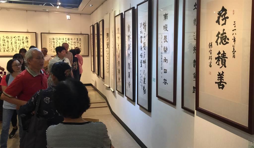 張宗林書法創作展,吸引300多人到場欣賞,盛況罕見!(廖志晃攝)