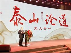 蔣孝嚴:中華文化具韌性 越反越有後座力