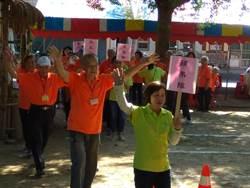 楠西社區慶重陽 銀髮族運動會同歡
