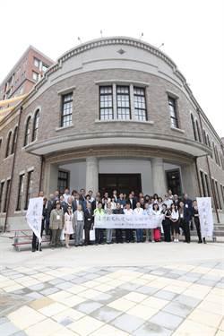 規畫12年砸億元修復 台灣新文化運動紀念館今開館