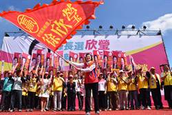 新竹縣》競選總部成立 徐欣瑩:參選並非偶然