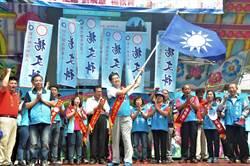新竹》楊文科湖口、關西、芎林競選服務處成立