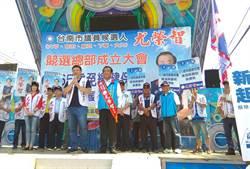台南》尤榮智競選總部成立 高思博、陳子敬站台