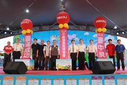 為期23天 中台灣農業博覽會圓滿落幕