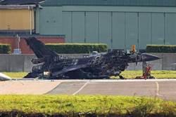 烏龍!比利時地勤人員誤觸武器 燒毀F-16戰機