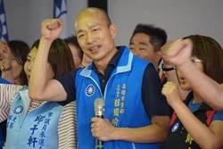 韓國瑜氣勢如虹 黃創夏:國民黨全台選情卻岌岌可危