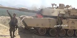 胡塞組織擊毀沙烏地M1A2戰車