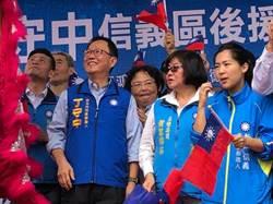 姚文智說當選後即處理蔣公銅像  丁守中:市民關心嗎?