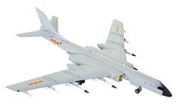 4架新型轟炸機現身 比轟-6G能攜帶多3倍反艦飛彈!轟6-J部署南海艦隊 掛彈巡航