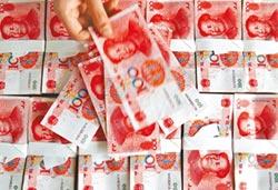 深圳首開先例 砸數百億人幣救市