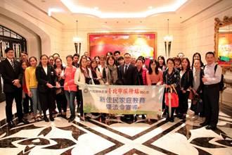 移民署與東方文華酒店合作 提供東南亞新住民工作機會